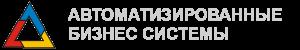 """ООО """"АБС"""" - решения для вашего бизнеса"""